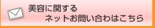 神戸市西区ライフポート整体・整骨院ネット問い合わせ