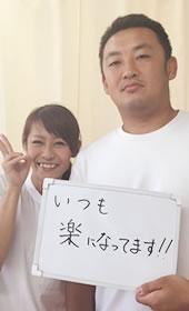 神戸市須磨区 妙法寺鍼灸整骨院