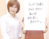 骨盤ダイエット キューピーお腹が2サイズダウン 毎日通えました 神戸市西区女性