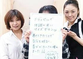 神戸市西区 40代会社員 女性 骨盤矯正お客様の声
