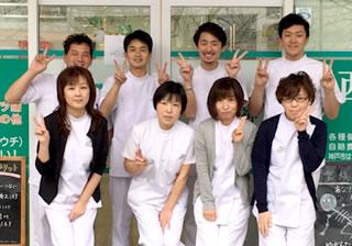 神戸市 西神鍼灸整骨院