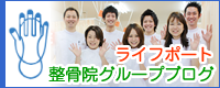 神戸市西区・学園都市・西神・妙法寺スタッフブログ