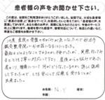 産後の骨盤のゆがみ・腰痛・神戸市西区