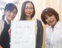 施術前後の変化がとっても面白い 神戸市西区 女性