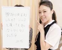 腰まわりがすっきりしたのでジーンズを履いても氣にならなくなりました 神戸市西区 50代 女性