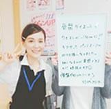 骨盤ダイエットコースでウエストがマイナス14cm きつかったパンツスーツが履けるようになりました 細くなった実感できました 神戸市西区 30代 フリーター 女性