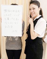 神戸市西区 50代 女性 骨盤矯正お客様の声