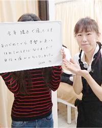 神戸市西区 骨盤矯正のお客様の声 20代 女性