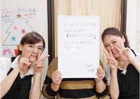 神戸市西区 20代 主婦 女性