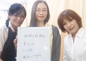 神戸市西区 骨盤矯正お客様の声 女性