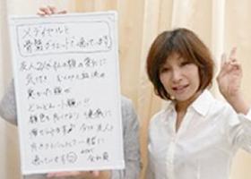 神戸市西区 40代 会社員 女性